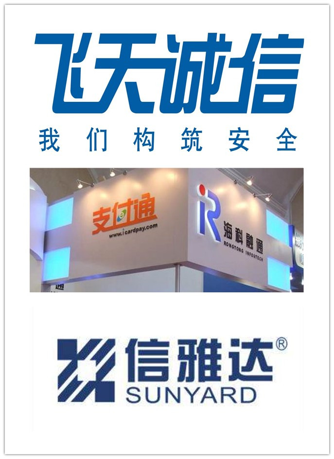 Main Supplier of 15 Listed Companies in China